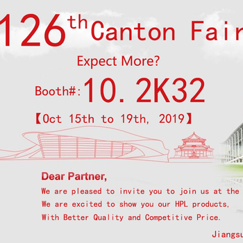 Meet us at The 126th Canton Fair in Guangdong